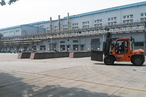 Yaxiang Chemicals Trading Factory